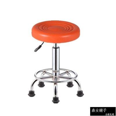 限時免運 酒吧椅子旋轉升降椅靠背凳子美容椅圓凳子家用吧椅高腳吧凳【森女鋪子】
