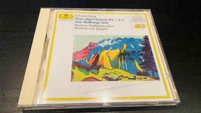 CD~~GRIEG:PEER-GYNT-SUITEN NR.1&2 HOLBERG-SUITE / 法國銀圈版