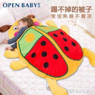 嬰幼兒睡袋秋冬季恒溫卡通寶寶防踢被子小孩新生兒童睡袋加厚