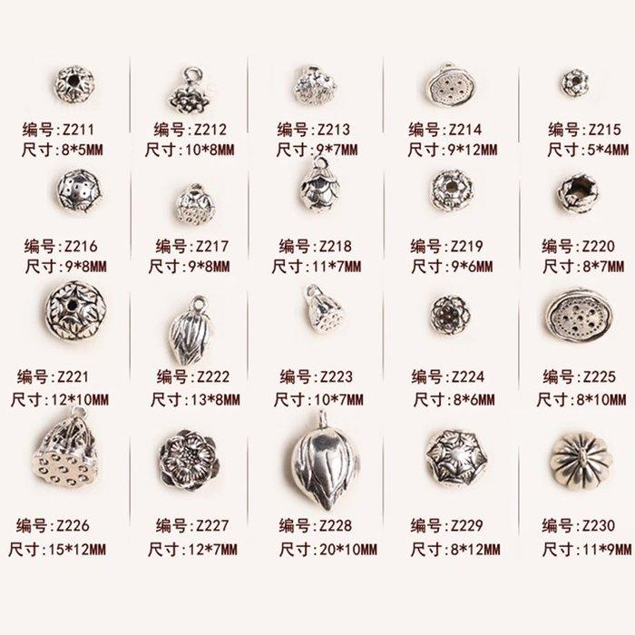雜貨小鋪 藏銀小吊墜配件DIY串珠手鏈小隔珠文玩配飾合金藏銀配珠飾品材料
