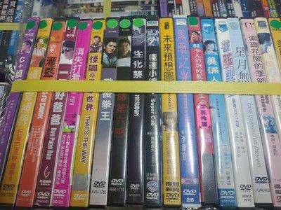 席滿客書坊二手拍賣正版DVD-韓片【生化禁區】-金民俊 李智雅