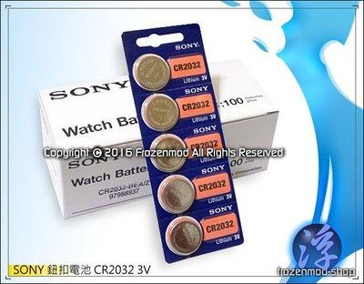 【浮若生夢SHOP】㊣公司貨SONY鈕扣電池CR2032…印尼製 特價1顆$10元