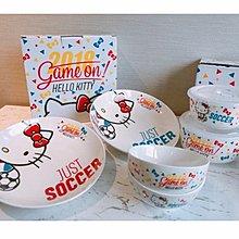 台灣代購2018 世界盃 Hello Kitty 餐具套裝