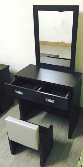樂居二手家具館 全新中古傢俱賣場 PN-4106-25全新耐磨胡桃化妝台+椅*木心板材質*/ 書櫥/各式家具家電4折買賣