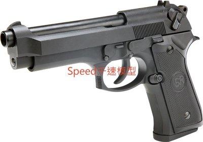 SRC SR92 送塑膠槍盒 全金屬 瓦斯槍 退膛手槍 野戰 生存遊戲 GB-0701