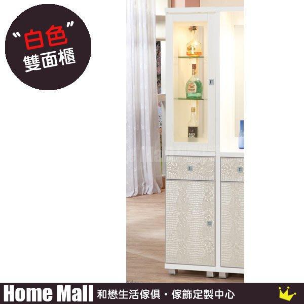 HOME MALL~康特1.3尺單門雙面櫃(白色/胡桃色) $6100 (雙北市免運費)6B