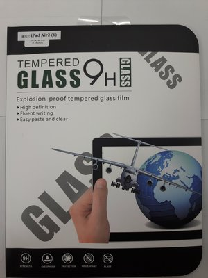 彰化手機館 9H鋼化玻璃保護貼 IPAD3 液晶貼 玻璃膜 平板配件 IPAD2 IPAD4 IPAD234共用 鋼膜 彰化縣