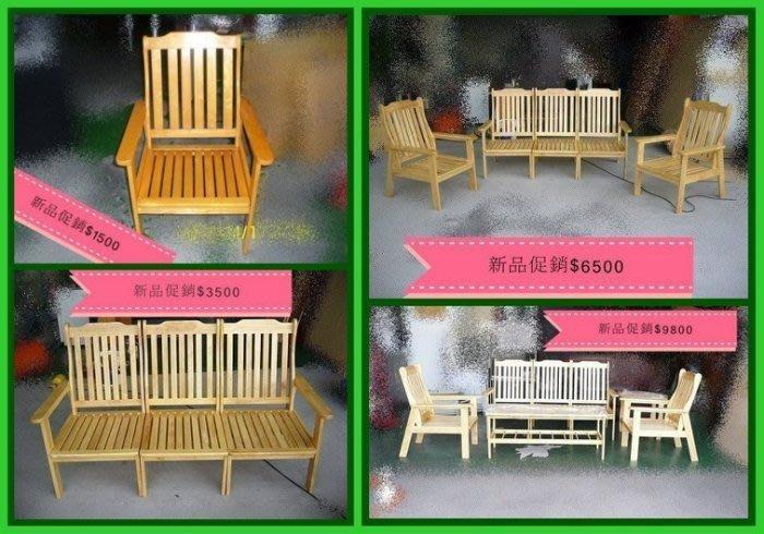 二手家具 台中樂居中古傢俱館 2手家電買賣❋A265木製沙發沙發椅-單人座 三人坐 雙人座 單筒沙發椅*台北桃園新竹