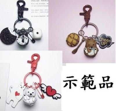 柴犬吊飾 包包吊飾 鑰匙圈自由配