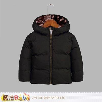 羽絨外套 兒童輕量加厚極暖80%羽絨外套 魔法Baby k60462