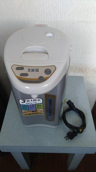 大家源電熱水瓶3公升 型號TCY20-33