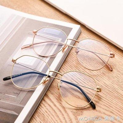 平面鏡眼鏡男復古大臉圓框文藝全框個性韓潮鏡框女