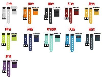 丁丁 佳明 飛耐時 Garmin Fenix 3 HR 5 5S 5X 935 霓虹炫彩智能手錶矽膠快拆錶帶 替換腕帶