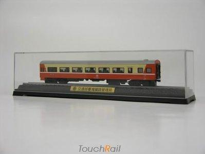 【喵喵模型坊】TOUCH RAIL 鐵支路 1/150 莒光號紀念車35SP32950型 (NS3505)