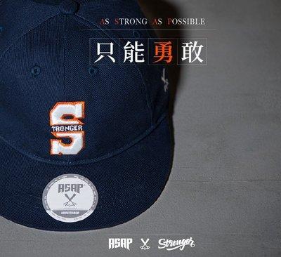 As Strong As Possible.壯壯系列商品 帽子