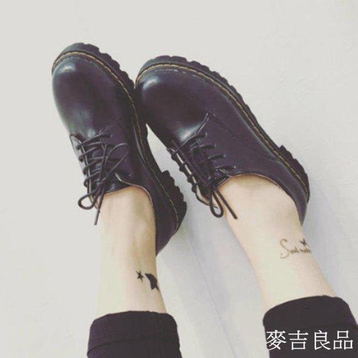 秋季新款單鞋學生軟妹小皮鞋英倫風復古百搭娃娃女鞋
