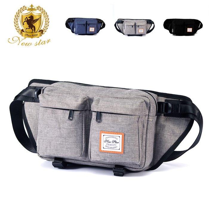 簡約休閒防水輕便口袋腰包包 斜背包 NEW STAR BW39