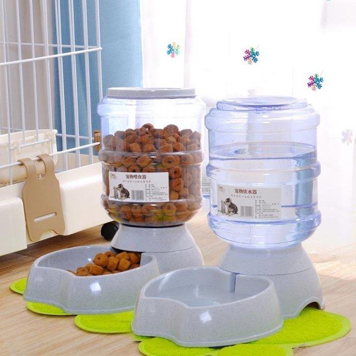 寵物飲水器自動喂食器狗狗貓咪飲水機泰迪吃喝水喂食碗盆狗狗用品WY