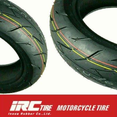 (輪胎王)IRC NR77U 100/90-12 +130/70-12  運動/晴雨12 吋胎勁戰/雷霆/FT/BWS