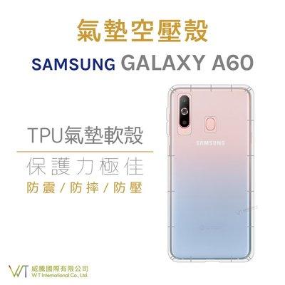 【WT 威騰國際】Samsung Galaxy A60 手機空壓氣墊TPU殼 氣囊式防撞 透明防摔抗震殼 透明殼