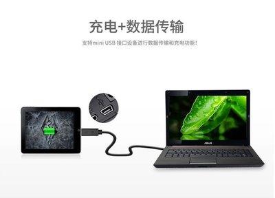 全新mp3 mp4 MP5 5PIN MINI USB大頭數據線 梯形T型口mini USB 5PIN 傳輸線