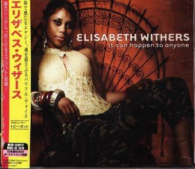 (甲上唱片) Elisabeth Withers - It Can Happen to Anyone - 日盤+1BONUS