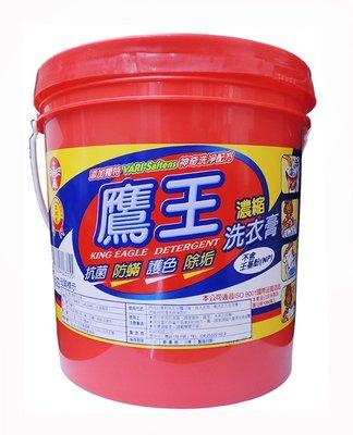 【B2百貨】 鷹王濃縮洗衣膏(4公斤) 4710204223155 【藍鳥百貨有限公司】