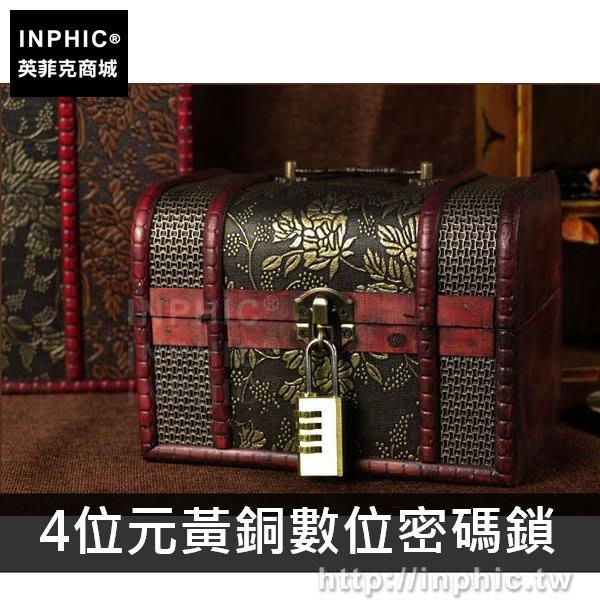 INPHIC-密碼鎖盒子鎖復古家居安全仿古青銅五金數位-4位元黃銅數位密碼鎖_fVdS