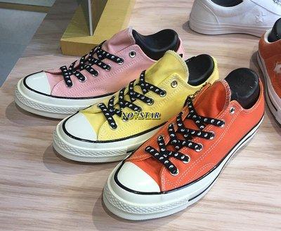 19S CONVERSE ALL STAR OX 1970 陰陽 太極 淺黃 紫粉 橘紅 帆布 奶油底 低筒 男女鞋