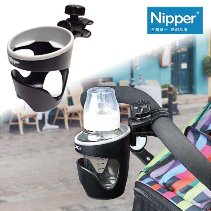 Nipper 手推車專用杯架 置杯架 §小豆芽§ 手推車專用杯架