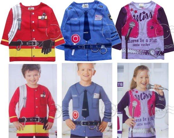 媽咪家【AC025】AC25職業T恤 長袖 圓領 消防員 警察 歌星 造型 上衣 表演造型服~24M.2.3.4.5歲