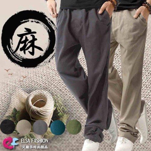 長褲男裝休閒褲 時尚薄款透氣寬鬆棉麻直筒褲 艾爾莎【TME5047】