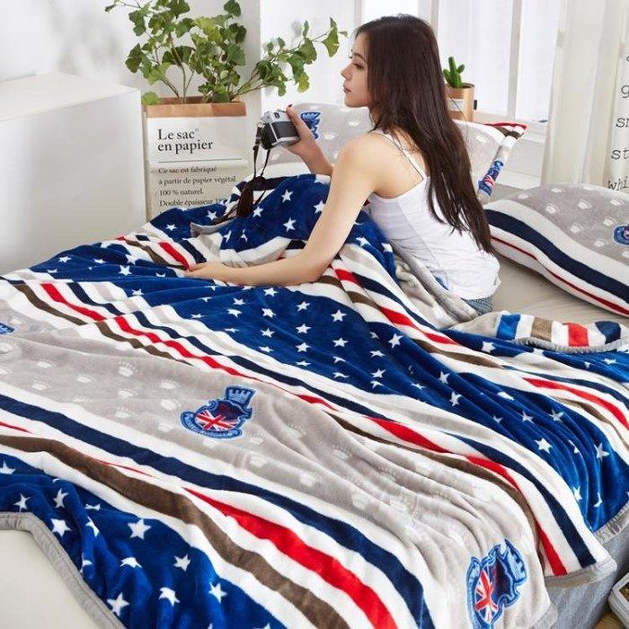 夏季毯子珊瑚法蘭絨小毛毯加厚床單單人薄款空調午睡毛巾夏涼被子Y-優思思
