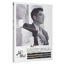高鳴音像 貝多芬 古典音樂 1CD 鋼琴曲 胤悅II 2018新專輯 趙胤胤 正版