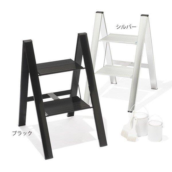 日本製【長谷川工業】NARROW STEP 鋁製雙層三角梯SJ3.0-5-兩色可選