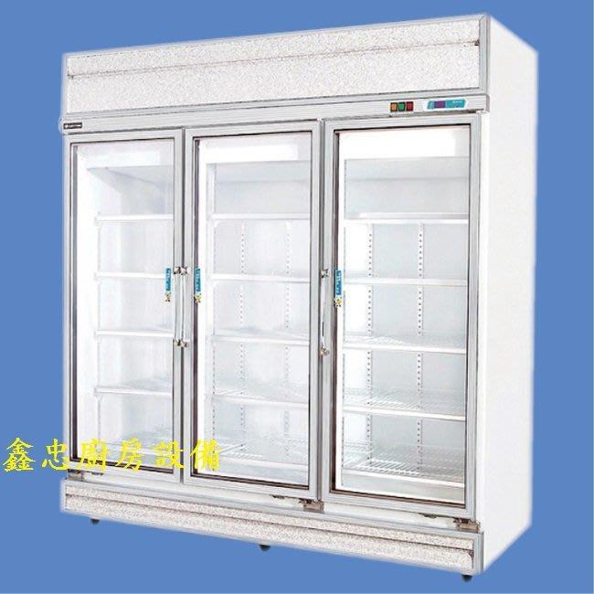 鑫忠廚房設備-餐飲設備:標準型三門玻璃冷藏展示冰箱-賣場有水槽-快速爐-工作台-西餐爐