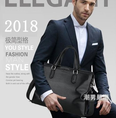 公事包男士包包手提包手拿2018新品皮質商務公事包皮質休閒斜挎男