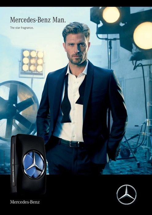 全新現 貨Mercedes Benz 賓士 王者之星男性淡香水小香(7ml)
