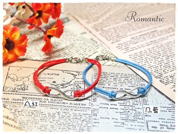 浪漫派飾品 A154-@ 愛.無限 八色可選 仿皮繩手鍊