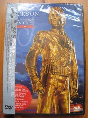 正版全新DVD~麥可傑克森/他的歷史 音樂錄影帶精選第二輯 Michael Jackson: HISTORY-VIDEO GREATEST