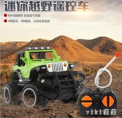 遙控車1:43四通遙控車兒童電動越野玩具車模型男孩遙控越野車防摔DC309
