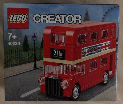 (JEFF) LEGO CREATOR 創意系列 40220 倫敦雙層巴士 非 10258 40109 40252