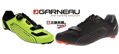 【三鐵共購】【Louis Garneau】CARBON LS-100 公路車 碳纖底卡鞋-共2色