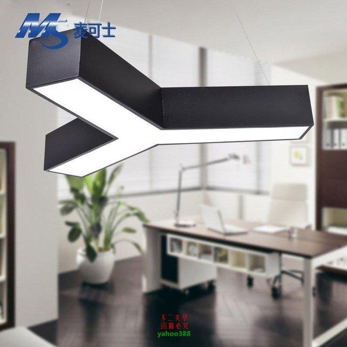 【美學】辦公室吊現代異形燈三角型吊燈燈辦公樓(小號)MX_1462
