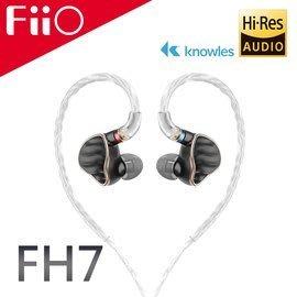《小眾數位》可試聽 FiiO FH7 耳道式耳機 一圈四鐵 可換線 公司貨 另有 DK4001 PRO30 FH5