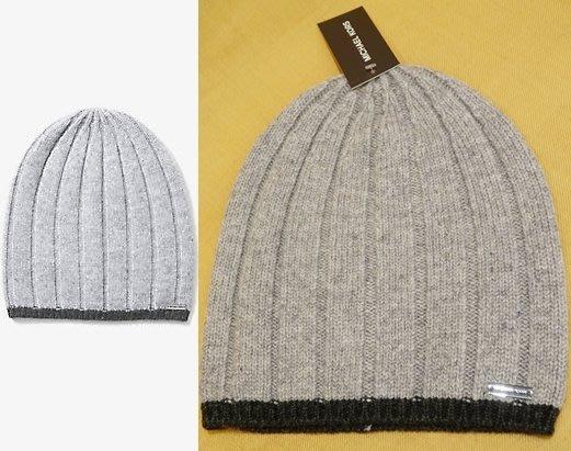 大降價!全新 Michael Kors Men MK 高質感灰色設計款羊毛針織帽!低價起標無底價!本商品免運費!