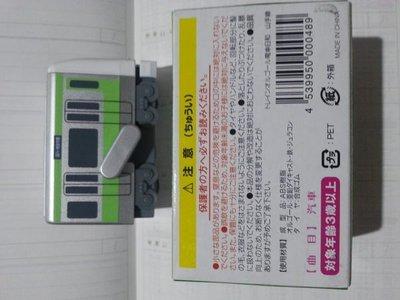 山手線 電車模型 收藏品 可動 附音樂盒 免用電池 正版 另有京濱東北線