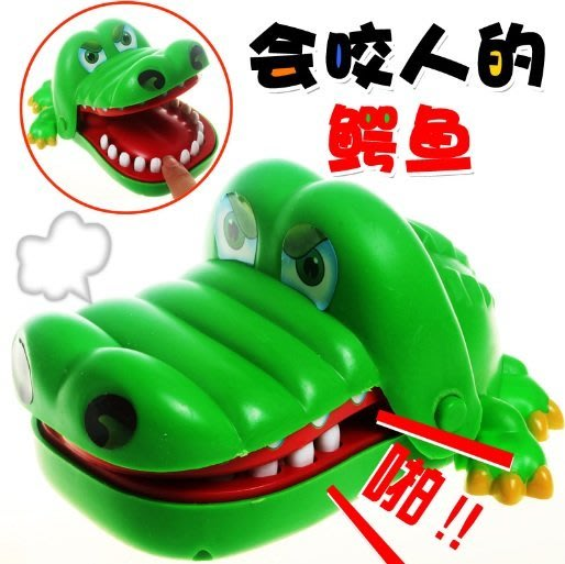 佳佳玩具 ----- 咬人鱷魚 鱷魚醫生 拔牙鱷魚 益智玩具 親子玩具 【CF136804】