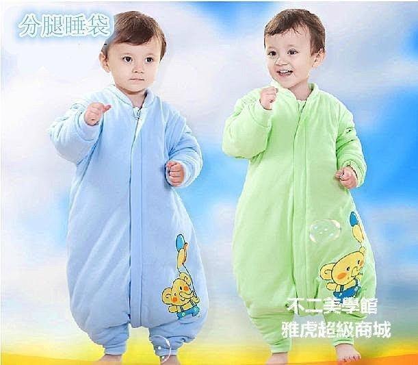 【格倫雅】^高端全棉分腿睡袋 兒童睡袋寶寶防踢被寶寶睡袋嬰幼兒睡袋46666[g-l-y72
