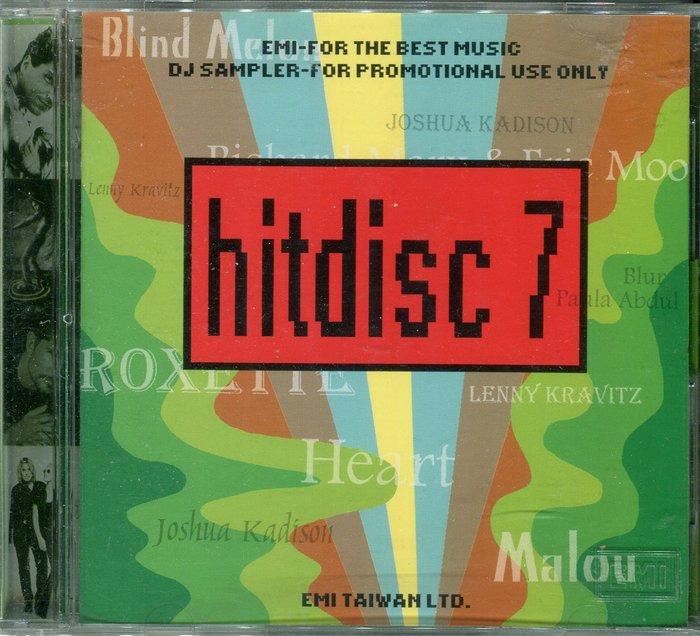 【塵封音樂盒】Various - HITdisc 7